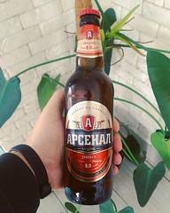 #Пиво #Арсенал #Мiцне від #Carlsberg #Ukraine #arsenalmitsne #arsenal #arsenalbeer #strong #strongbeer #CarlsbergUkraine #CarsbergBrewery #UkrainianBeer #Ukranian #UkrainianBeers #ukrainebeer #beer #beers #beergeek #beerfan #beergram #instabeer #beerstagr (_kikoin) Tags: пиво арсенал мiцне від carlsberg ukraine arsenalmitsne arsenal arsenalbeer strong strongbeer carlsbergukraine carsbergbrewery ukrainianbeer ukranian ukrainianbeers ukrainebeer beer beers beergeek beerfan beergram instabeer beerstagram beerporn cerveja арсеналмiцне українськепиво україна українське карлсбергукраїна