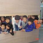 放課後プログラムの写真