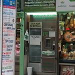 Máquina de venta de leche