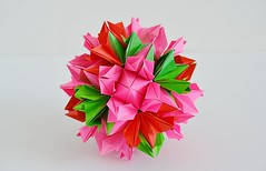 Suabia Kusudama (Byriah Loper) (Byriah Loper) Tags: byriahloper byriah origami origamimodular modularorigami modular paperfolding paper polygon polyhedron stellated star square kusudama memo
