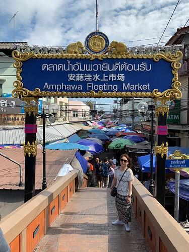 2018泰國行