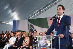 Cerimonia de Posse do Governo do Paraná
