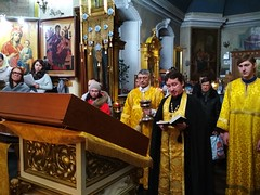 Освящение иконы святителя Спиридона