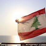 Lebanese Flag thumbnail