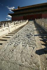 Baohe (Preserving Harmony) Hall (Simon Chorley) Tags: holiday beijing china chn geo:lat=3991742541 geo:lon=11639066754 geotagged peking