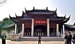 Tiger Hill, 蘇州虎丘, Suzhou, China (Snuffy) Tags: tigerhill suzhou china peoplesrepublicofchina 蘇州虎丘
