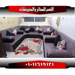 قعدة عربي مجلس عربي حديث سعودي (alkasr) Tags: قعدة عربي مجلس ركنة أنتريه مودرن ستارة حديثة