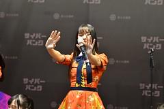 AKB48 画像94