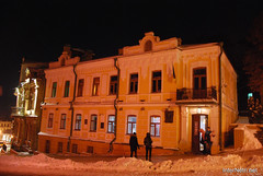 Зимовий Київ 151 InterNetri.Net Ukraine