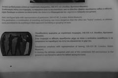 DSC_1535 (Kent MacElwee) Tags: athens greece attica europe aristotle philosophy philosopher peripateticschool 335bc aristotleslyceum plato socrates history ancientgreece