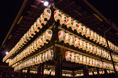 Lanternes (stephanexposeinjapan) Tags: japon japan asia asie stephanexpose lantern lanterne temple sanctuaire yasakajinja kyoto canon 600d 1635mm