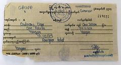 I_Fahrkarte_Yangon_Circle_Line (florian_grupp) Tags: asia myanmar burma train railway railroad yangon rangoon myanmarailways southeast metergauge metregauge 1000mm diesel locomotive ticket foreigner