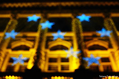Гирлянды на ратуше (tatianatorgonskaya) Tags: сербия новыйгод новыйгодвевропе новыйгодвсербии европа блог блогопутешествиях блогожизнизарубежом воеводина рождество serbia srbija novisad новисад зимавновисаде balkans balkanstravel balkan europe
