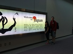 """korea-layover-in-japan-6-30-14img_1780_14462217729_o_41964859561_o • <a style=""""font-size:0.8em;"""" href=""""http://www.flickr.com/photos/109120354@N07/31239722887/"""" target=""""_blank"""">View on Flickr</a>"""