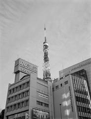 Tokyo Tower (RunnyInHongKong) Tags: silverfast mediumformat opticfilm120 minatoku japan selfdevelop blackwhite kodaktmax400 tokyo kodaktmaxdeveloper film 6x45