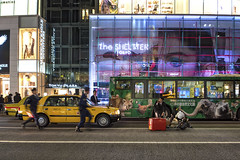 THE SHELTTER (ajpscs) Tags: ©ajpscs ajpscs 2018 japan nippon 日本 japanese 東京 tokyo city people ニコン nikon d750 tokyostreetphotography streetphotography street seasonchange fall autumn aki あき 秋 shitamachi night nightshot tokyonight nightphotography citylights tokyoinsomnia nightview tokyoyakei 東京夜景 lights hikari 光 dayfadesandnightcomesalive strangers urbannight attheendoftheday urban othersideoftokyo walksoflife tokyoscene anotherday streetoftokyo alley tokyoalley traffic accidents sidewalk theshelter