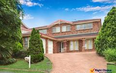 130 Glider Avenue, Blackbutt NSW