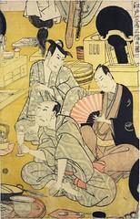 ARASHI 画像78