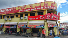 Kapitan Restaurant - Little India (ShambLady in Throwback times, uploading older pics) Tags: little india penang kapitan george town gt malaysia indian colorful colourful 2012 sep sept september chulia street 210912 restaurant food place makan red rojo rouge rot dinner lunch 24 hour jam corner urban city color colours north makanan buffet vegetarian vegetariana vegetarisch sayuran sayursayuran sayur ristorante restaurante eatery eethuis ristoran simple