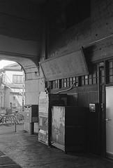 kokudo station
