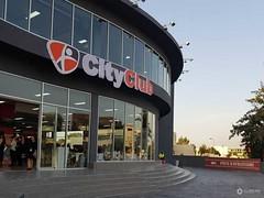 City Club lance un Appel à Candidatures pour 3 Profils (dreamjobma) Tags: 112018 a la une agent daccueil casablanca city club emploi et recrutement directeur facebook finance comptabilité mohammedia rabat responsable sport fitness