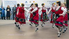 Sofia, Bulgarie (louis.labbez) Tags: 2018 novembre europe bulgarie sofia ue labbez unwto