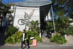 Tokyo, Japan (aljuarez) Tags: japan japón 日本 japon kansai tokio tokyo 東京 minatoku 港区 aoyama 青山 museo musée museum taro okamoto memorial 岡本太郎記念館