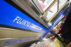 Fujikyu commuter train (Kan_Rattaphol) Tags: