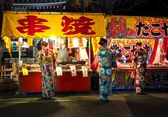 The girls visit a shrine for a new year with a kimono (sapphire_rouge) Tags: 東京 tokyo asakusa 浅草 浅草寺 temple sensouji 着物 kimono girl lady kusiyaki たこ焼き foodstall 串焼き 屋台 夜店 nightshop takoyaki
