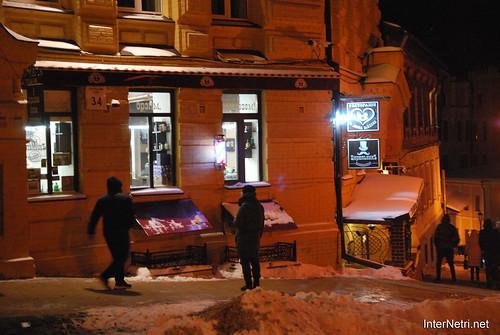 Зимовий Київ 116 InterNetri.Net Ukraine