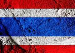 Thailand flag icon design (www.icon0.com) Tags: asia asian background banner blue cloud color colour country emblem ethnic fabric flag international nation national nationalism nationalist nationality patriotic patriotism red ripple siam siamese sky state stream stripe symbol thai thailand wave white wind