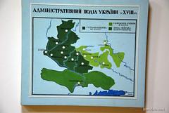 Львів 158 InterNetri.Net Ukraine