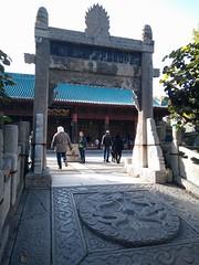 20181026_152429___[org] (escandio) Tags: 2018 china china2018 mezquita xian ciudad