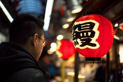 黑門市場_16 (Taiwan's Riccardo) Tags: 2018 japan osaka digital color dslr canon6dii canonlens fixed ef stm 50mmf18 日本 大阪 黑門市場