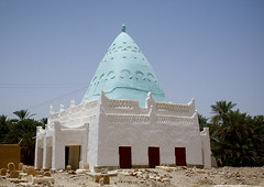 Muslim Tomb With Light Blue Cone Roof, Tarim, Yemen (Eric Lafforgue) Tags: arabia arabiafelix arabianpeninsula architectural architecture blue bluesky colourpicture day hadhramaut hadhramawt hadhramout hadramaout hadramawt historical history horizontal nopeople placeofinterest yemen mg6277 tarim