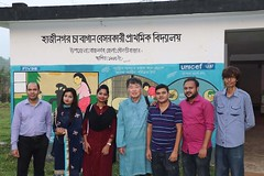 "Community Dental Camps & Survey with Jhorna Project in association with JICA (JAPAN) - Nov' 2018 • <a style=""font-size:0.8em;"" href=""http://www.flickr.com/photos/130149674@N08/31232786777/"" target=""_blank"">View on Flickr</a>"