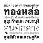 Type Designの写真