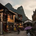 Yangshuo Town thumbnail