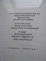 Learn to be silent (seikinsou) Tags: amaravati england meditation retreat retreatcentre chinese proverb silence summer midsummer