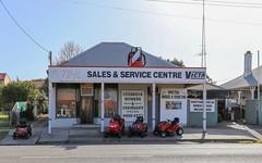 24 Aberdare Road, Cessnock NSW