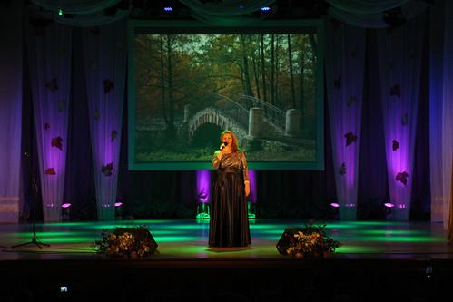 Магистраль опера Осень - пора любви моей 22 11 2018