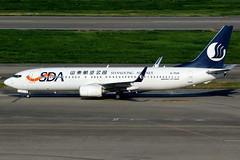 Shandong Airlines | Boeing 737-800 | B-7568 | Shanghai Hongqiao (Dennis HKG) Tags: aircraft airplane airport plane planespotting canon 7d 100400 shanghai hongqiao zsss sha shandongairlines cdg sc boeing 737 737800 boeing737 boeing737800 b7568