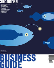 Maria Zaikina   Ecology, cover illustration for Kommersant BUSINESS GUIDE №48, 20.11.2018 (suzy_yes) Tags: mariazaikina vectorgraphics magazinecover magazineillustration kommersantbusinessguide bookcover coverillustration ecology plastic bottles trash fish ocean water sea pollution harmful deep nature science scientific environment save planet earth danger underwater