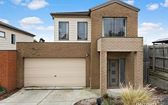 7/59 Cadles Road, Carrum Downs VIC