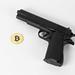 Bitcoin and Gun