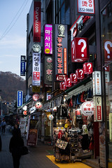 Myeongdong (Gimkim Photo Plus) Tags: sel55f18z