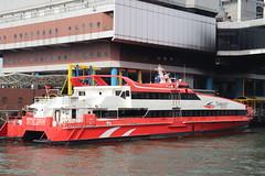 IMG_1261 (LuCiuS Wong W.Y.) Tags: turbojet ferry hongkongmacao universal mk2014 austal 48m