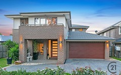 1 Flow Street, The Ponds NSW