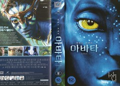 "Seoul Korea vintage VHS cover art (sorta) for ""Avatar"" released spring 2010 - ""Two Kinds of Time Travel"" (moreska) Tags: seoul korea vintage vhs cover art 2010 latecycle avatar james cameron blockbuster scifi cobalt graphics icons parentalguidance analogue videocassette formatwars spine fantasy ecology starbox hangul fonts collectibles filmgeeks fx archive museum rok asia"