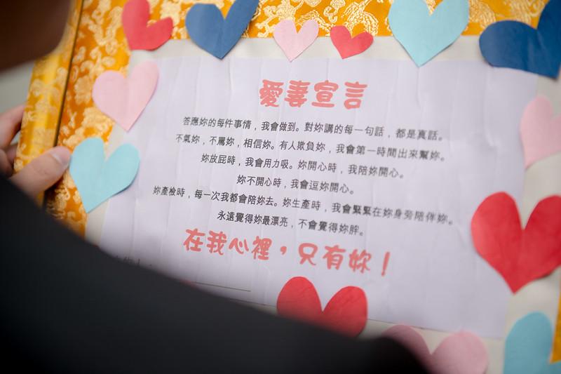 峰宇&宜芳-Wedding-267
